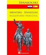 Hrvatsko-španjolski razgovorni priručnik