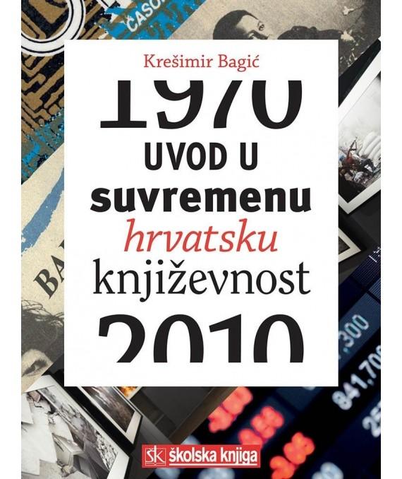 Uvod u suvremenu hrvatsku književnost