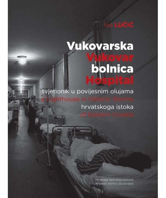 Vukovarska bolnica