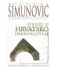 Uvod u hrvatsko imenoslovlje
