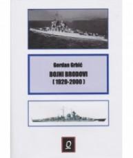 Bojni brodovi (1920-2000)