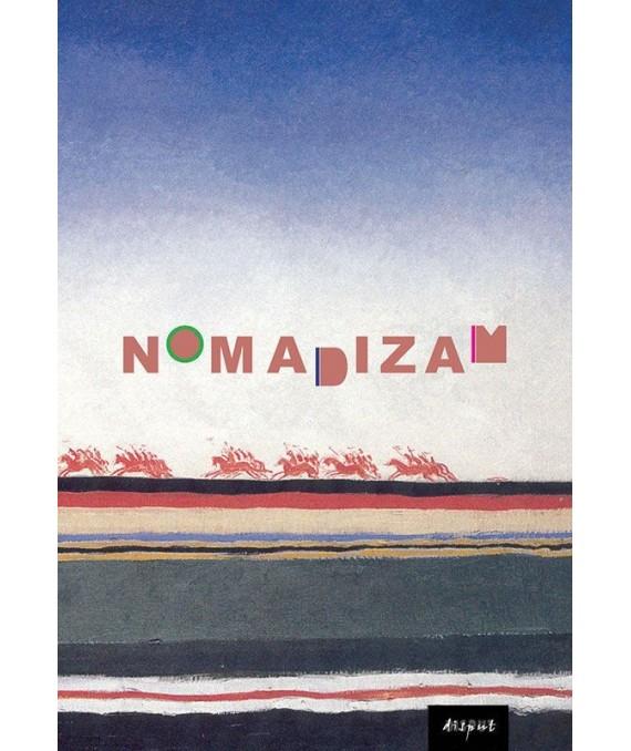 Nomadizam
