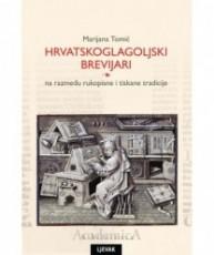Hrvatskoglagoljski brevijari