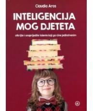 Inteligencija mog djeteta