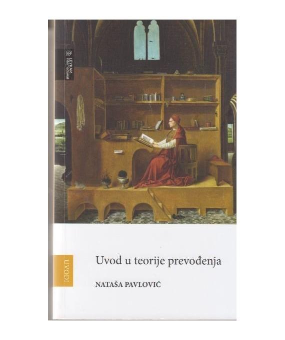 Uvod u teorije prevođenja