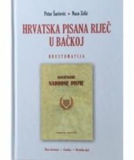 Hrvatska pisana riječ u Bačkoj