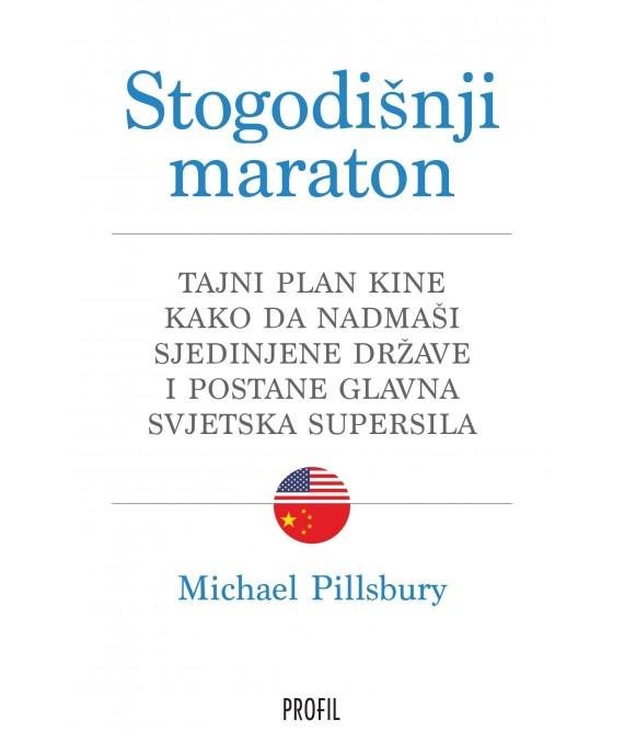 Stogodišnji maraton