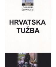 Hrvatska tužba