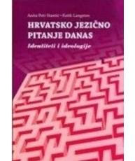 Hrvatsko jezično pitanje danas