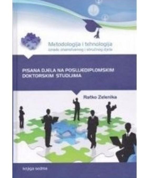 Pisana djela na poslijediplomskim doktorskim studijima