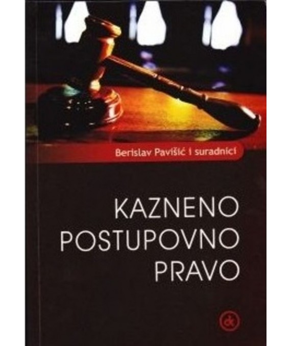 Kazneno postupovno pravo