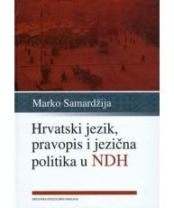 Hrvatski jezik, pravopis i jezična politika u Nezavisnoj Državi Hrvatskoj