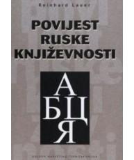 Povijest ruske književnosti