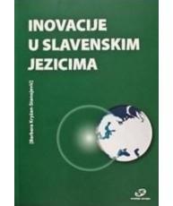 Inovacije u slavenskim jezicima