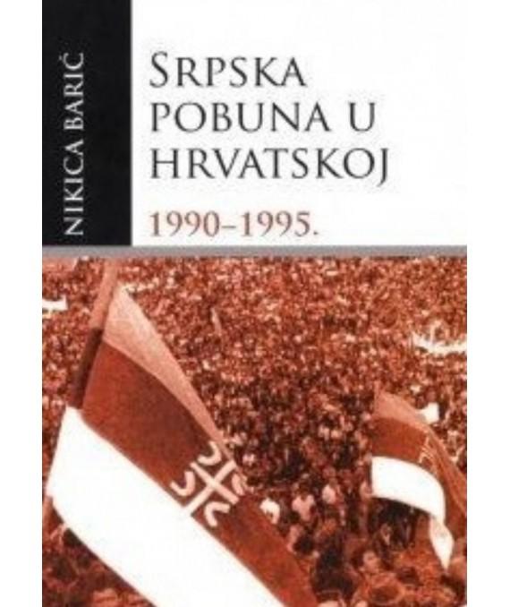 Srpska pobuna u Hrvatskoj 1990. - 1995.