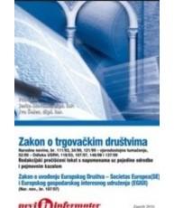 Zakon o trgovačkim društvima/ Zakon o uvođenju europskog društva