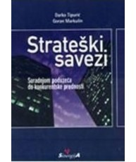 Strateški savezi