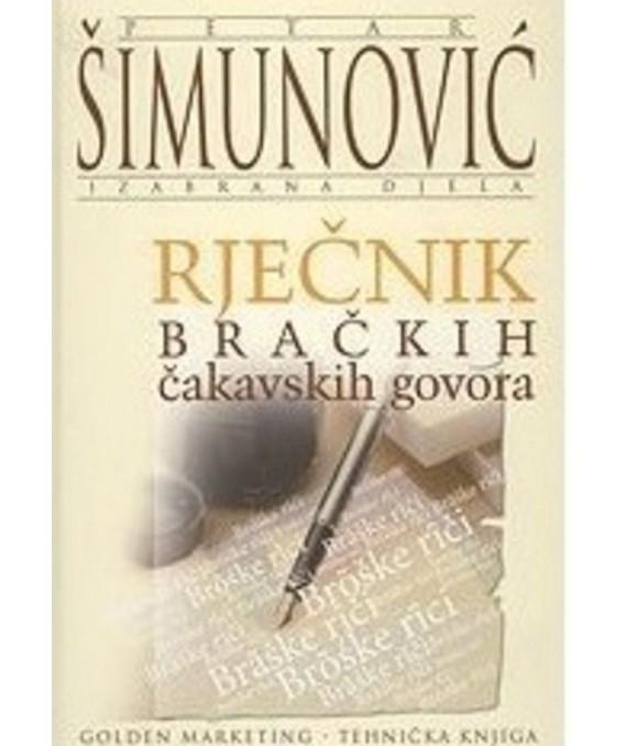 Rječnik bračkih čakavskih govora