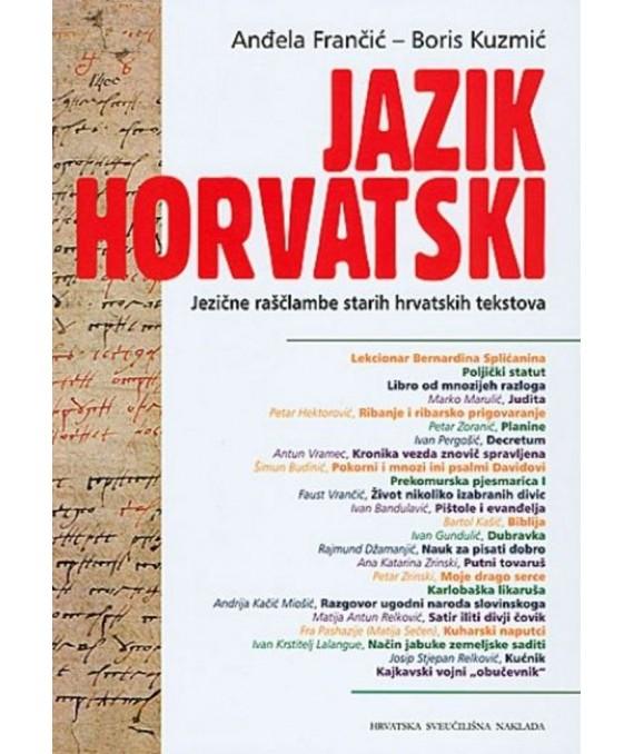 Jazik horvatski