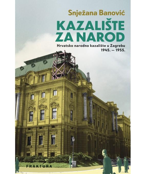 Kazalište za narod