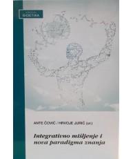 Integrativno mišljenje i nova paradigma znanja