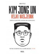 Kim Jong Un: Veliki nasljednik