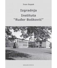 """Izgradnja Instituta """"Ruđer Bošković"""""""