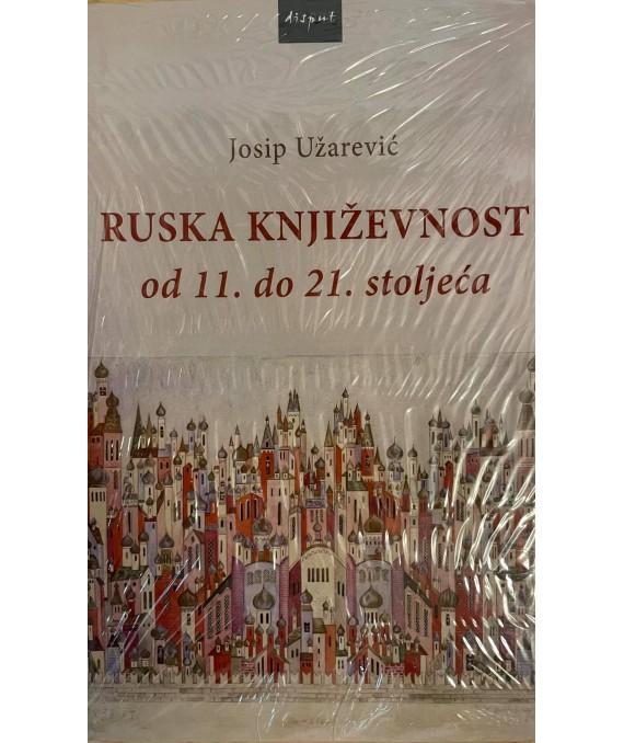 Ruska književnost od 11. do 21. stoljeća