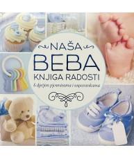 Naša beba - knjiga radosti ( plava )