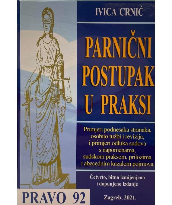 Parnični postupak u praksi - IV izdanje