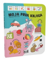 Moja prva knjiga