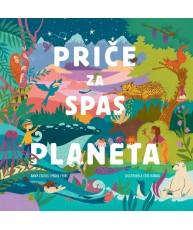 Priče za spas planeta