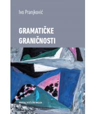 Gramatičke graničnosti