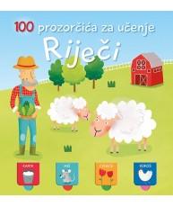 100 prozorčića za učenje - Riječi