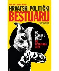 Hrvatski politički bestijarij