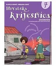 HRVATSKA KRIJESNICA 7 : udžbenik hrvatskoga jezika za 7. razred osnovne škole